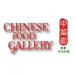 chinese-food-gallery-logo.jpg