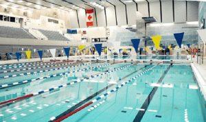 Etobicoke Olympium Pool