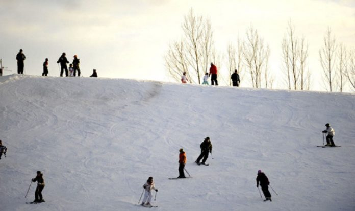 Centennial Park Ski and Snowboard Centre