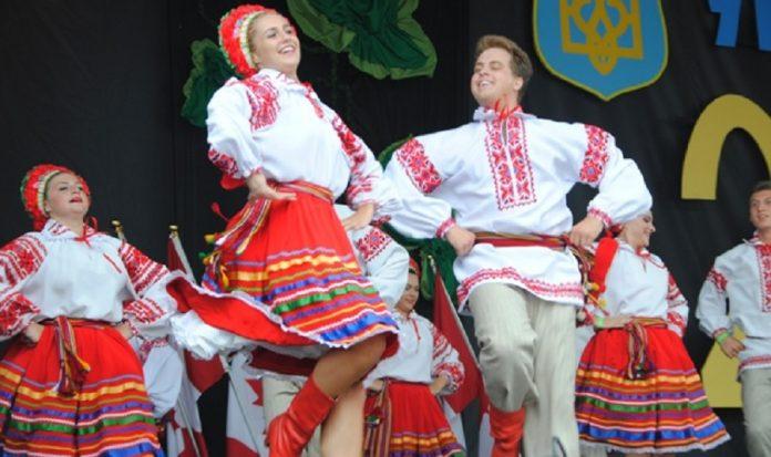 Flavours of Ukraine